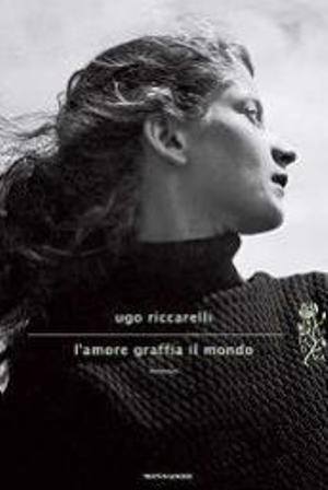 Introduzione al Premio Campiello: breve storia