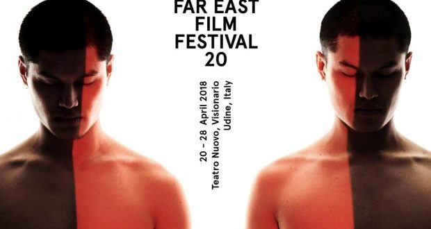 Far East Film Festival, il viaggio nel lontano Est dal 20 aprile: il cinema tra vent'anni