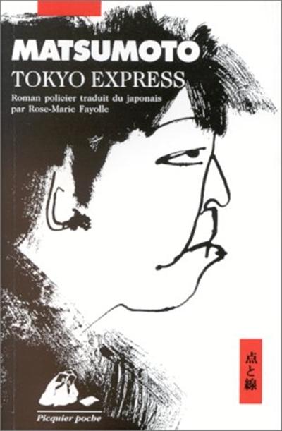 'Tokyo Express', il noir allusivo di Matsumoto