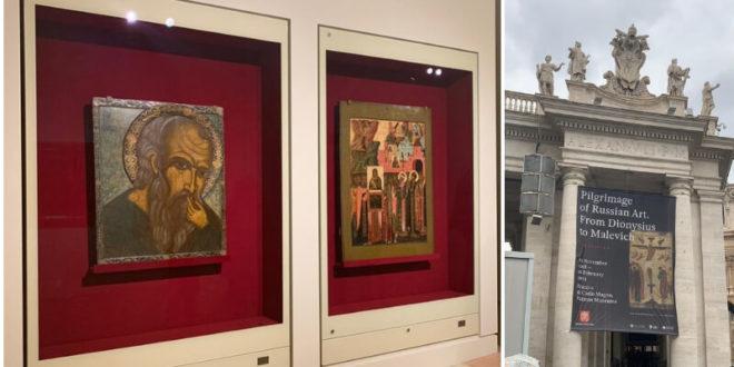 I Musei Vaticani aprono le porte all'arte russa fino al 16 febbraio 2019